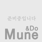 MUNE & DO-DAI